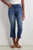 Short Stop Jeans