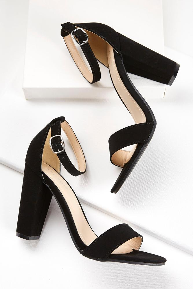 Versona | strappy block heel sandals