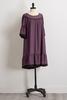 Ribbon Trim Georgette Dress