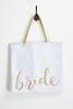 Reversible Bridal Tote