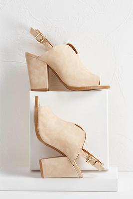 peep toe slingback mules