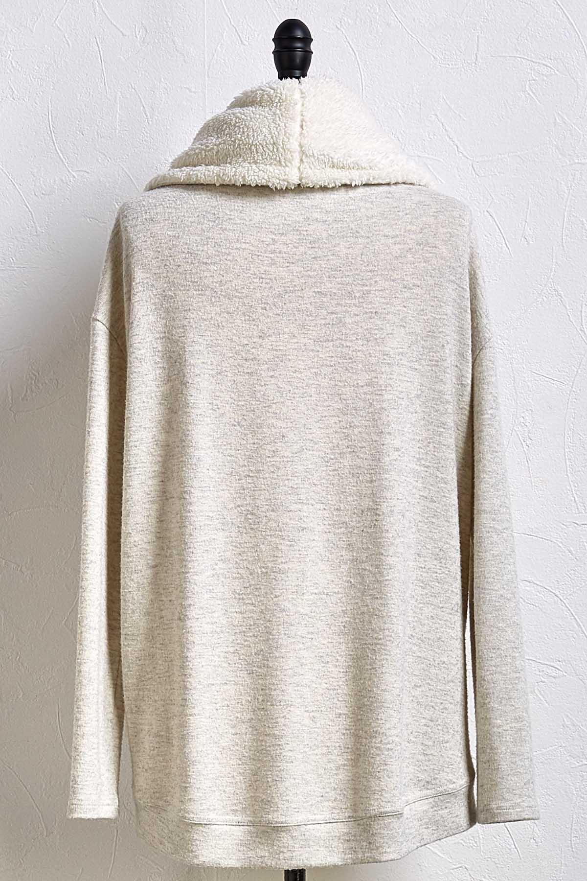 Sherpa Lined Sweatshirt