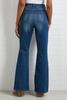 State Flare Jeans